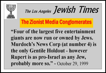 zionist-media_Hollywood