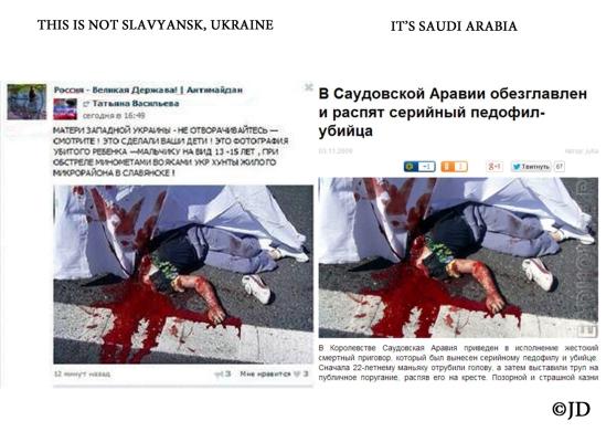 russian-fake-exposed-examiner-17
