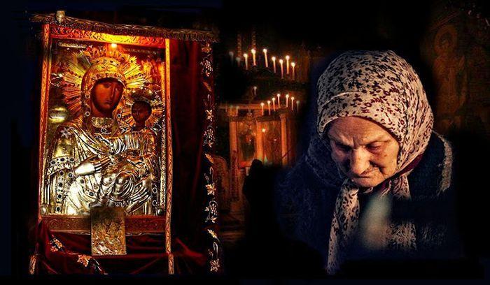 Αποτέλεσμα εικόνας για Καθολικισμός